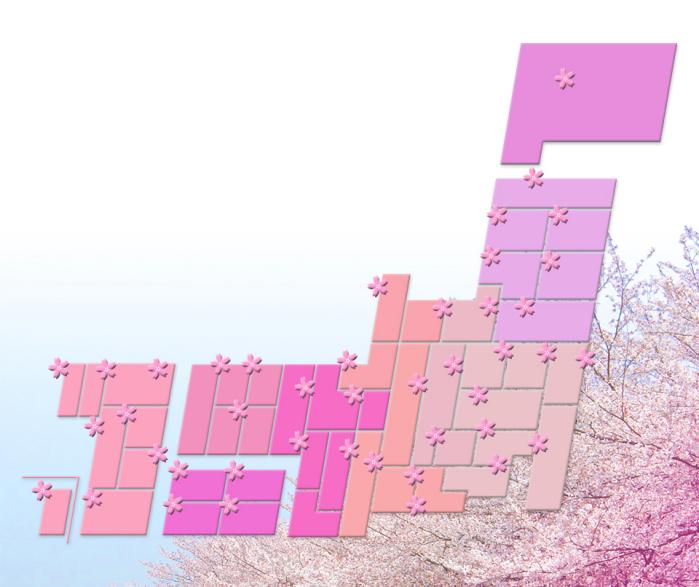 sakura-map