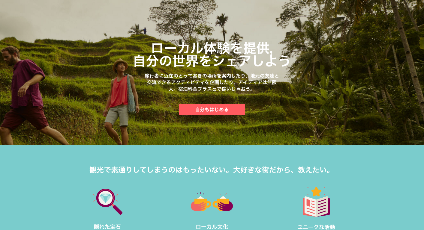 airbnb-share