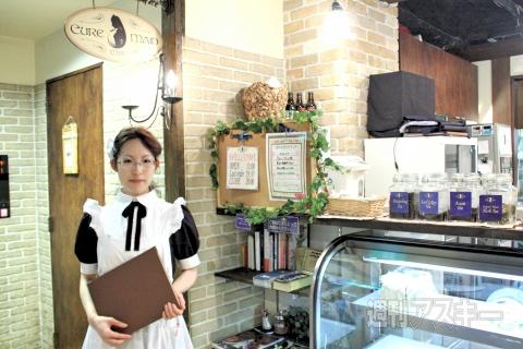 akihabara-maid-cafe