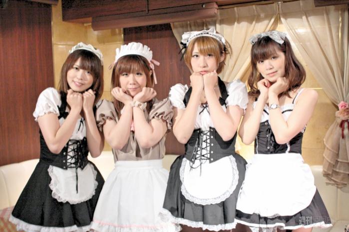 akihabara-maid