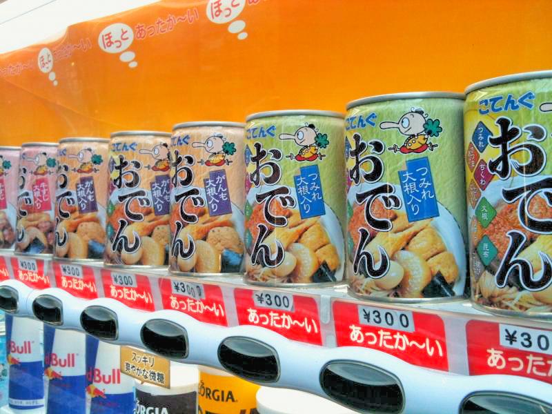 akihabara.oden-vending-machine