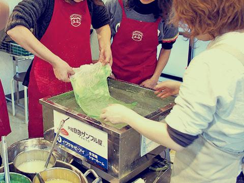 asakusa.foodsample.experience