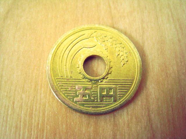 five-yen