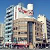 本日のAirbnbブログ『料理人の街、浅草』で食器探し中♪