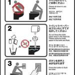 海外ゲストに通じない?驚きのトイレ事情はAirbnbブログで♪