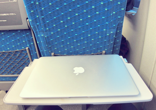 macbook.bullet-train