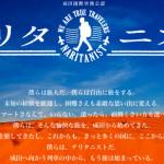 今回はAirbnbブログ番外編♪成田で新たな認定試験に挑戦中!