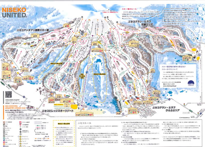 niseko-map