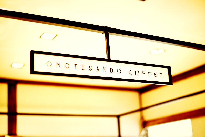 omotesando-koffee