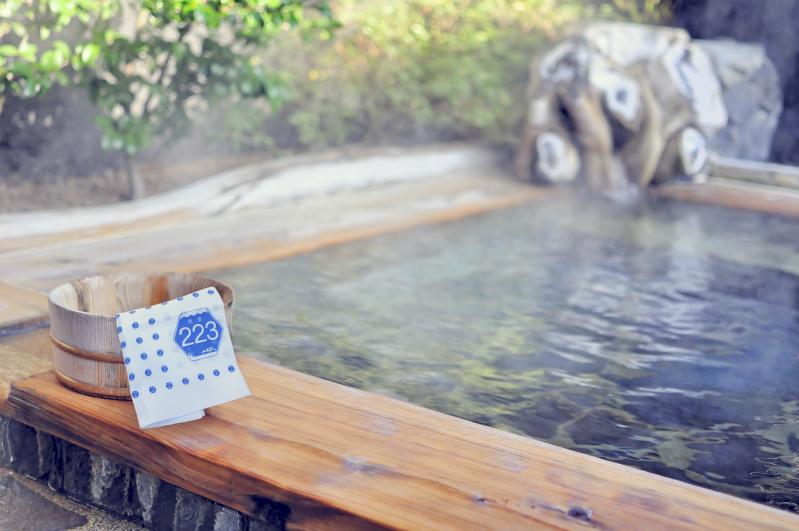 open-air-bath.tub