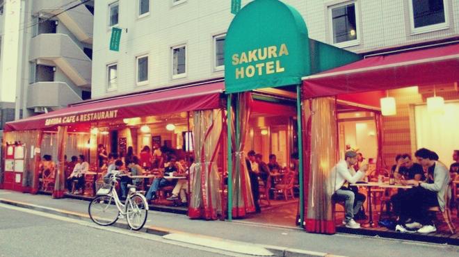 sakura-cafe.%0Aappearance