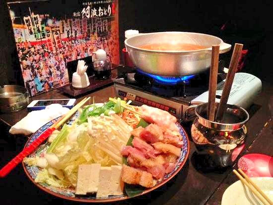 shinjuku-awaodori.meal