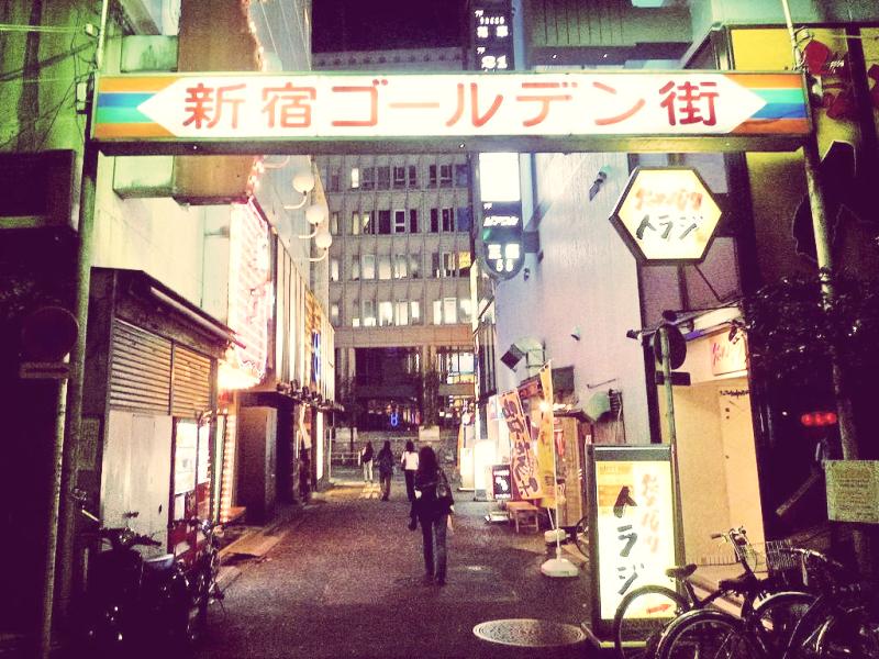 shinjuku-goldenstreet