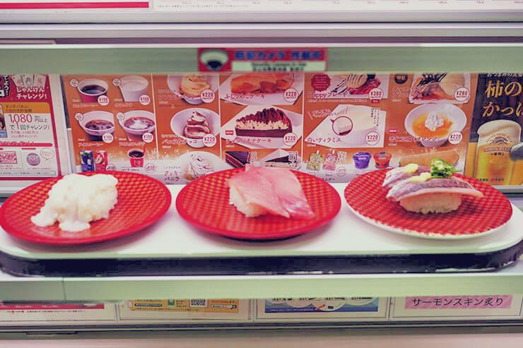 uobei-sushi