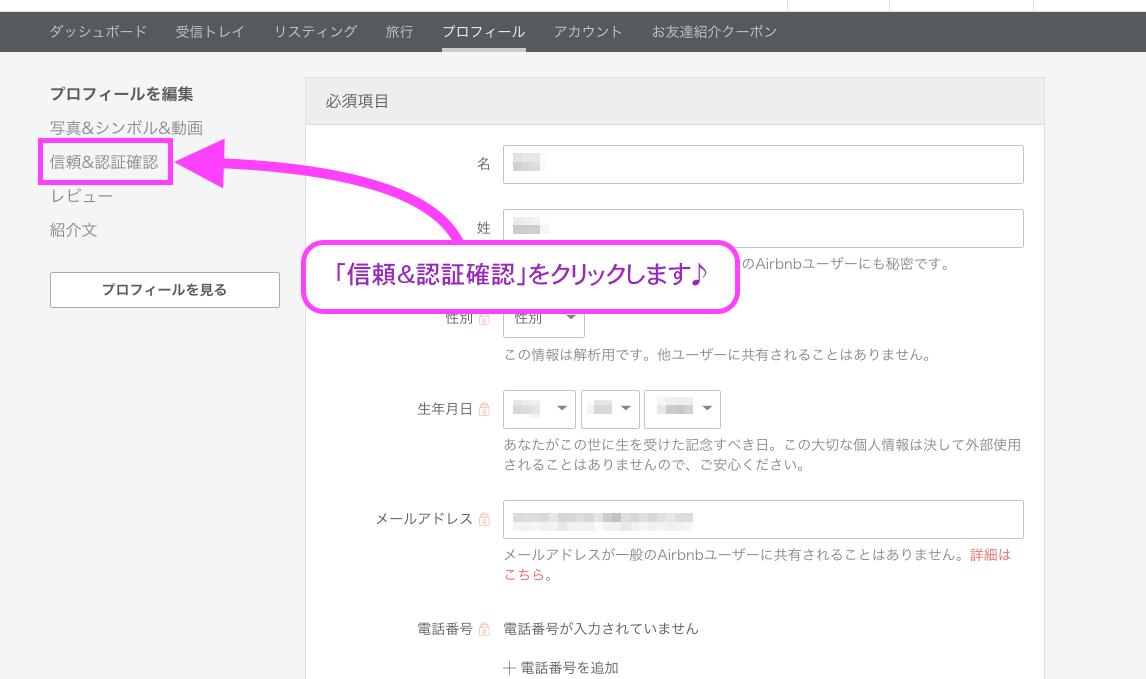 aibnb-profile.5.1