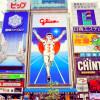 海外ゲストに人気の大阪旅!詳しくはAirbnbブログ番外編で♪