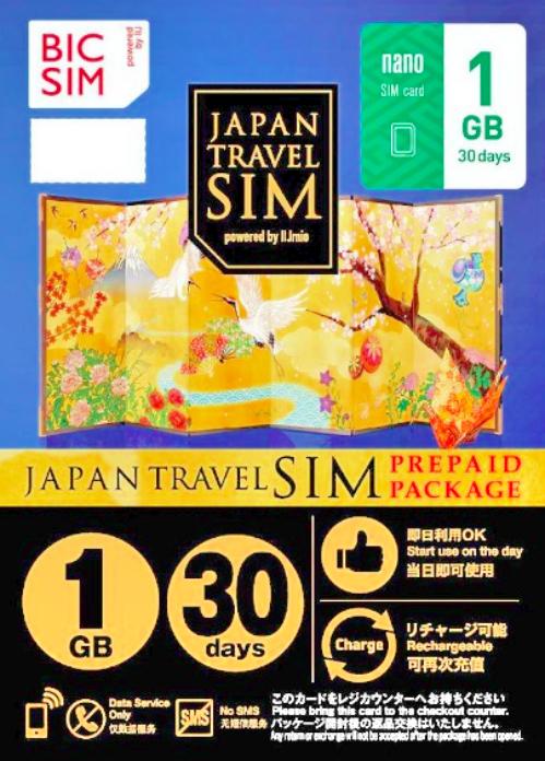 japan-travel-sim