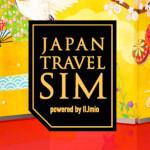 海外ゲスト向けの新たなSIMカード!Airbnbブログで紹介♪