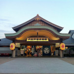 海外ゲスト殺到?東京の温泉スポットをAirbnbブログで紹介♪