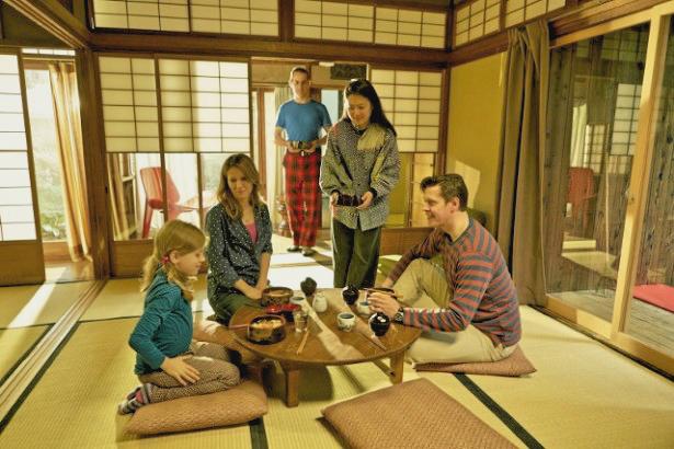tatami-room