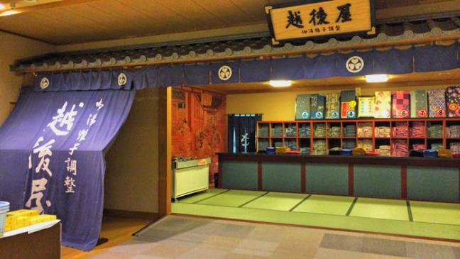 yukata-onsen